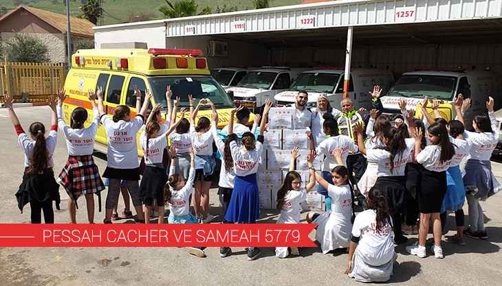 Pessah Cacher Ve Sameah 5779